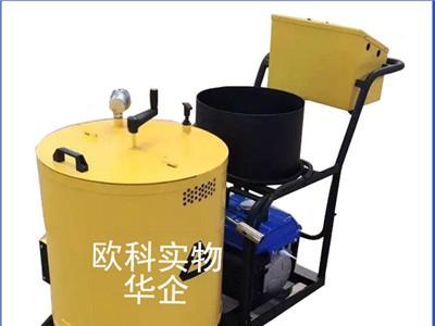 60L手推式沥青灌缝机 多功能灌缝机
