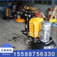 供应OK800地坪研磨机 固化地坪研磨抛光机