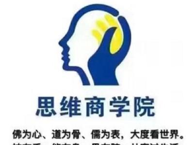 河北天津北京订阅号 总裁利润突围