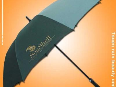 开平雨伞厂 定做-海贝壳高尔夫雨伞 开平荃雨美雨伞厂