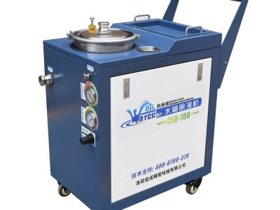 洛阳信成野狼社区必出精品现货直销气动式水箱底屑循环机CLD-100