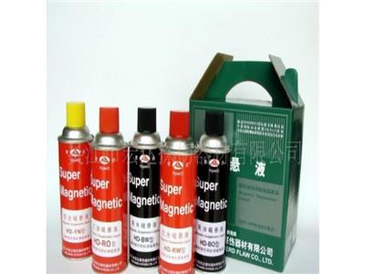 红油磁悬液