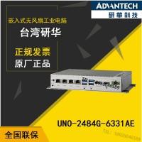 研华UNO-2484G英特i7处理器配置