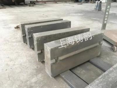 上海铸韵购进先进仪器确保破碎机锤头超级耐磨