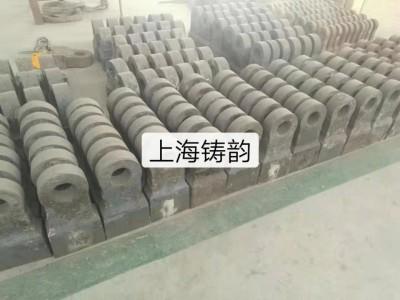 上海铸韵添加合金的成分是破碎机复合锤头更耐磨