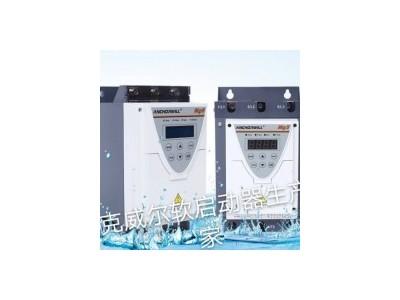 湖北武汉  低压水泵迷你型软启动器野狼社区必出精品 野狼社区必出精品直销