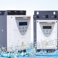 湖北武汉  低压水泵迷你型软启动器厂家 厂家直销