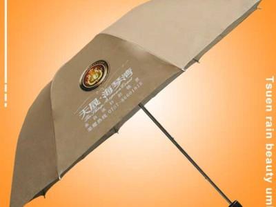 雨伞厂 生产-海琴湾三折伞 荃雨美雨伞厂 雨伞厂家
