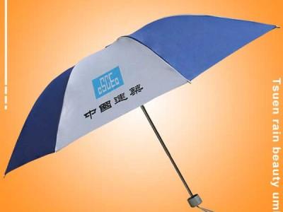 雨伞厂 定做-中国建筑三折广告伞 雨伞工厂 雨伞厂家
