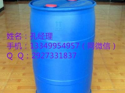 磺化油武汉生产厂家现货
