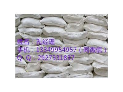 九水硫化钠武汉生产厂家现货