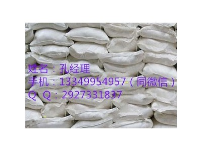 聚合氯化铝武汉生产厂家现货