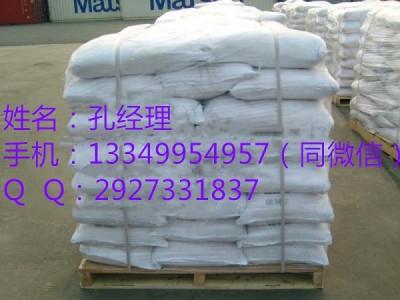 氯化钙武汉生产厂家现货