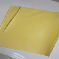 防粘双塑单硅离型纸厂家 楷诚纸业