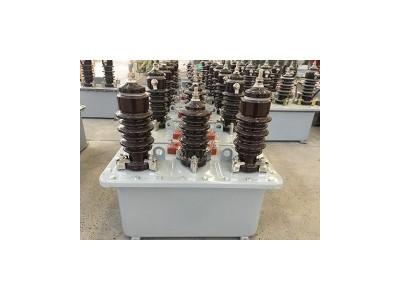 10kv油浸式计量箱 高压组合互感器厂家