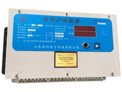 XY-80型远抄后付费多用户电能表 电能仪表