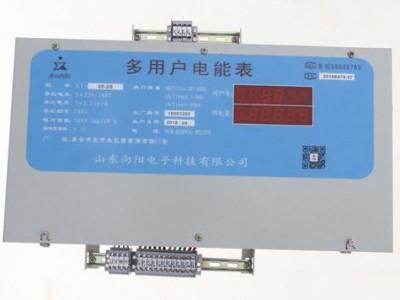 XY-85/84型远控后付费多用户电能表