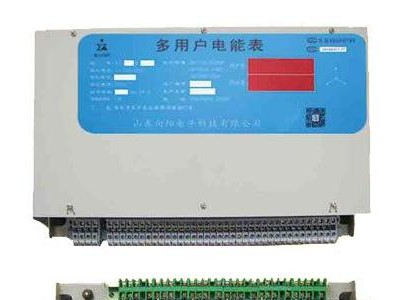 XY-85/80型工业用互感器大电流电能表