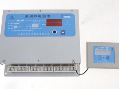 XY-85外置射频卡多用户电能表