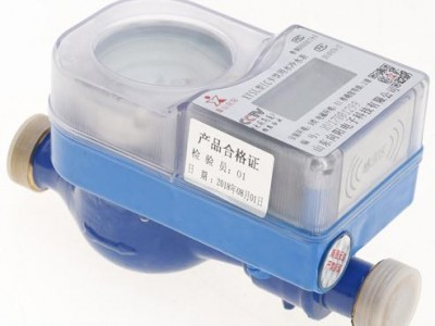 XYSL型IC卡饮用水水表