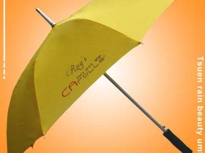 佛山雨伞厂 定做-佛山加州卷铝合金伞 佛山荃雨美雨伞厂
