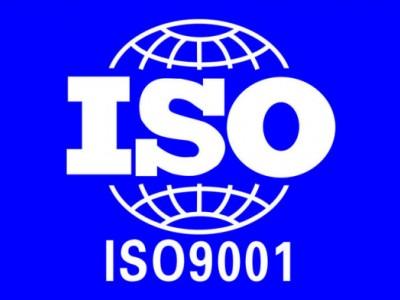 泰安市ISO认证需要多长时间,办理ISO认证步骤