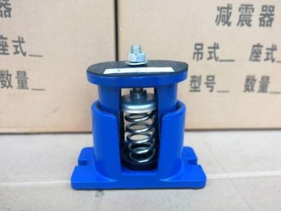 大量日通阻尼弹簧减震器、精密仪器减震器现货供应