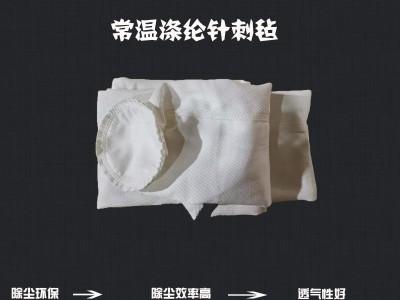除尘布袋工业脉冲除尘器涤纶除尘滤袋集尘布袋防尘滤袋骨架龙骨