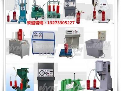 灭火器干粉灌装设备可根据客户需要调节灌装量及灌装速度