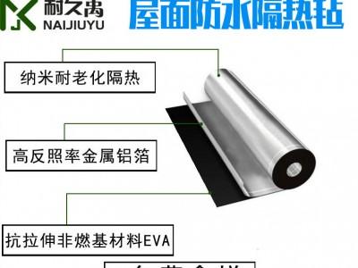 上海彩钢瓦屋面防水补漏隔热降温