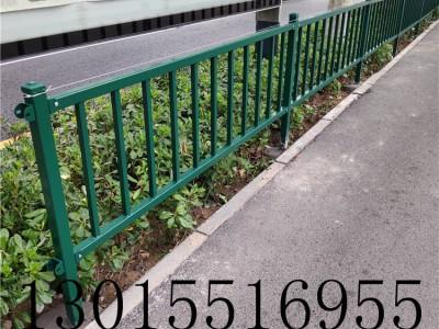 山阳锌钢草坪护栏 道路隔离护栏