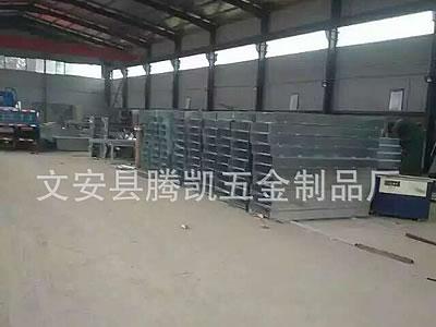 广东钢制电缆桥架买家推荐_腾凯