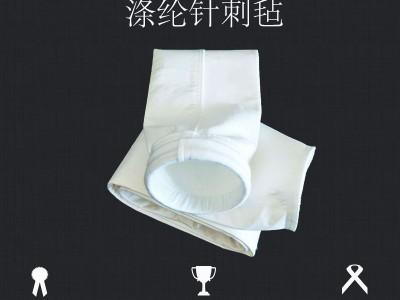 除尘器布袋锅炉工业涤纶针刺毡常耐高温布袋脉冲防尘滤袋骨架袋笼