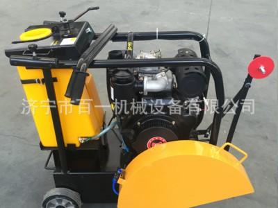 路面汽油切割机 小型柴油路面切割机质优价廉