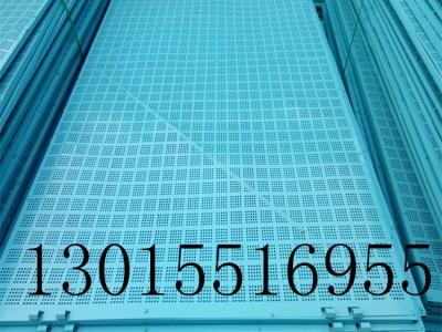 汝州建筑爬架网 提升架网 新力厂家直销定制安装