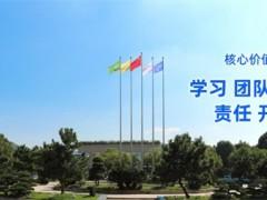 金田銅業:建立完善環保管理體系 助力產業實現可持續發展
