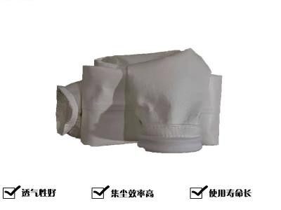 涤纶针刺毡除尘布袋滤袋拒水防油集尘袋锅炉耐高温布袋骨架