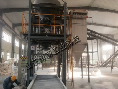 炭黑自动吨包机,吨袋打包机生产商