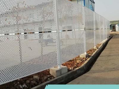 示范工程防风冲孔板围挡 装配式轻型钢板施工护栏 美观坚固稳定