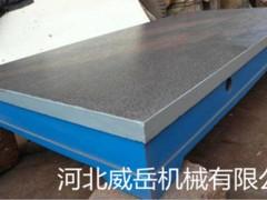 鑄造界的常青藤鑄鐵試驗平臺是怎樣做到經久不息