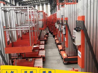 供应铝合金升降平台 出自鑫宏广为喜欢 自己会走的升降台