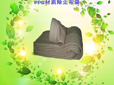 耐高温脉冲除尘器布袋骨架袋笼pps涤纶针刺毡滤袋