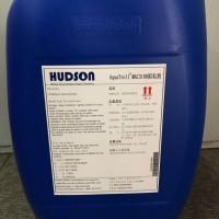 苏州哈德逊冷却水处理