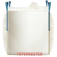 抚顺塑料集装袋 抚顺装沙吨包热销