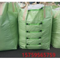抚顺矿石粉吨袋 抚顺粉末吨包集装袋