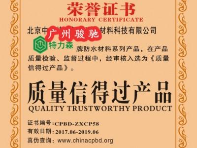 上海企业办理中国工程建设推荐产品