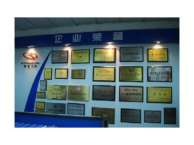 辽宁企业办理质量检验国家标准合格产品