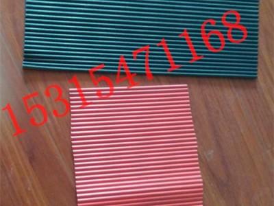 导料槽挡尘帘,防尘帘价格,防尘帘批发  煤矿传送设备防尘帘