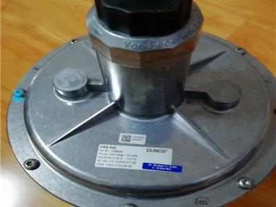 冬斯FRS520,FRS5065煤气减压阀