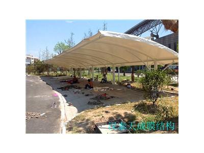 荆州小区优质膜结构汽车棚 荆州充电桩车棚膜结构施工